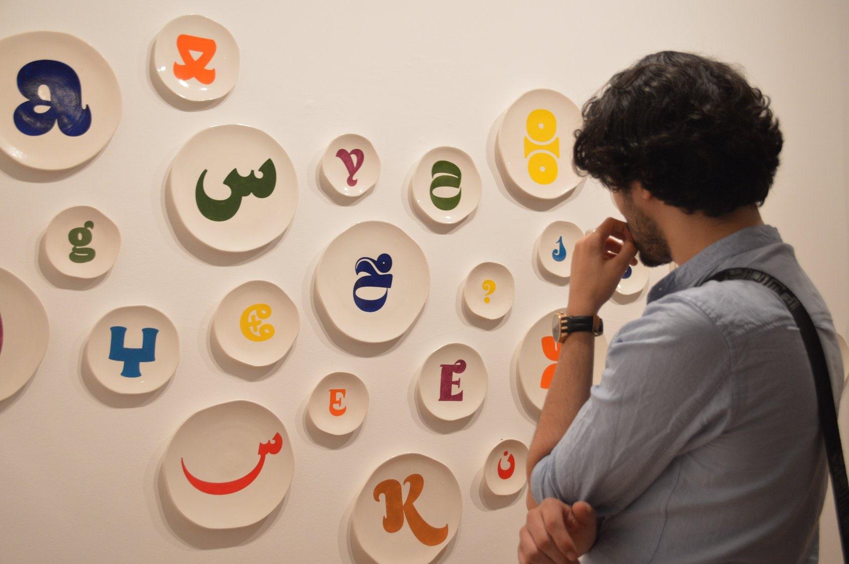 Werkbezoek Marokko rond duurzame vormgeving