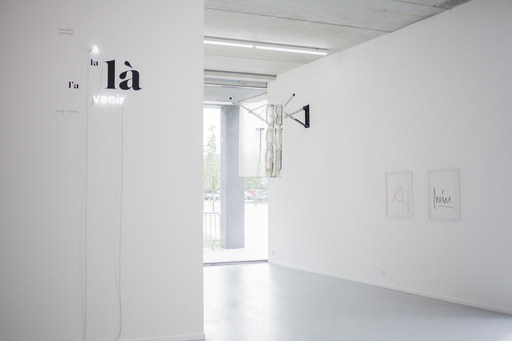 Gallery Sofie Van de Velde
