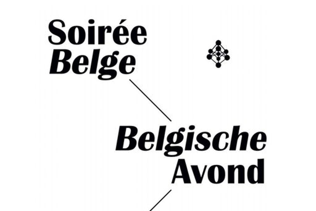 Focus op Belgische fotografie tijdens Rencontres d'Arles